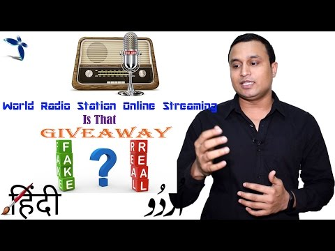 Fake giveAway😂 and  listen live World Radio Station Online Streaming