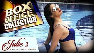 Julie 2 | Raai Laxmi | Releasing On 24 November