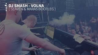 Download Dj Smash - Volna ( Seaven & Mara5 Bootleg )
