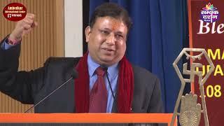 kaamyaab I Guptisagar muni I minister  Harsh Vardhan ji I 17 February 2019 I Part 3