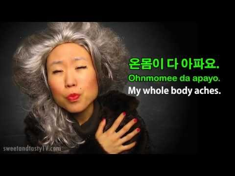 How to express PAIN in Korean (KWOW#48)