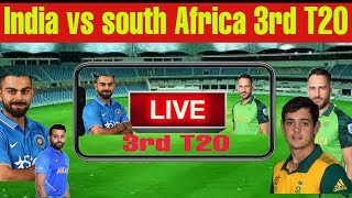watch India vs south Africa 3rd T20 match on android mobile phone  easy method
