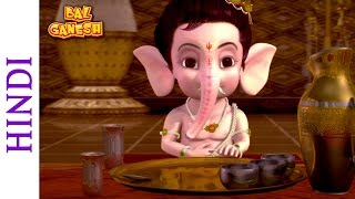 Bal Ganesh - GaneshTeaches Kuber A Lesson - Famous Children Cartoon Movies