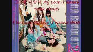 Kara- Wanna [Korean and English Lyrics]