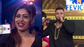 Honey Singh's YO YO Entry Performance| Zee Cine Awards 2016