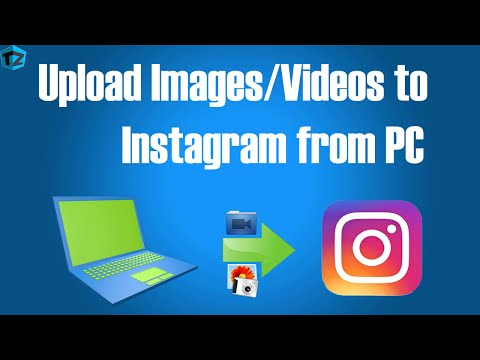 How to Upload Instagram Photos from Laptop/PC without Bluestacks?