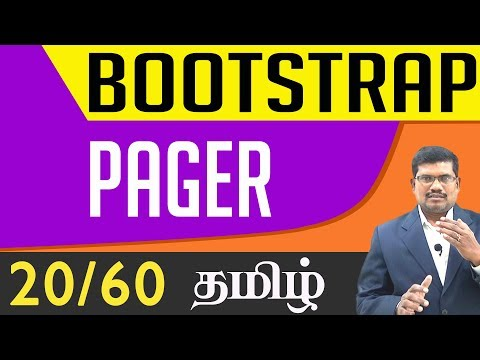 #20 Pager || Bootstrap In Tamil (In Tamil)