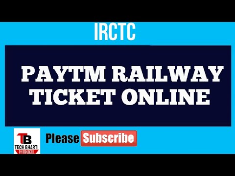 Railway ticket booking by paytm