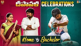 Deepavali Celebrations - Home Vs Bachelor || Bumchick Babloo || Tamada Media
