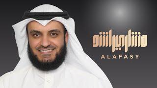 #مشاري_راشد_العفاسي - الأرض لله - Mishari Alafasy Al Ard le Ellah