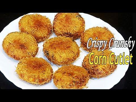 How to make Corn Cutlet | Crispy Corn Cutlet Recipe | Crispy Corn Kabab | MadhurasRecipe