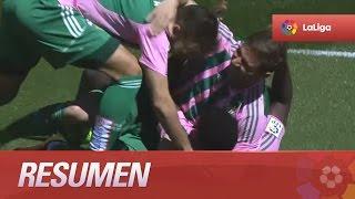 Resumen de Real Betis (2-0) Granada CF