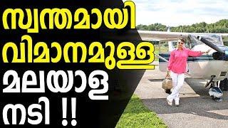 Malayali Actress who Owns an Aeroplane