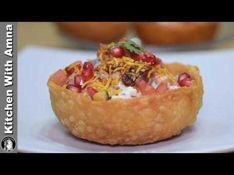 Easy Katori Chaat Recipe - Special Ramadan Recipe - Kitchen With Amna