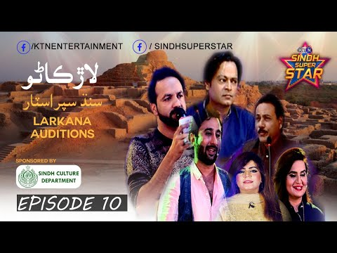 Xxx Mp4 Sindh Super Star Audition Larkana Part 02 On KTN Entertainment 3gp Sex