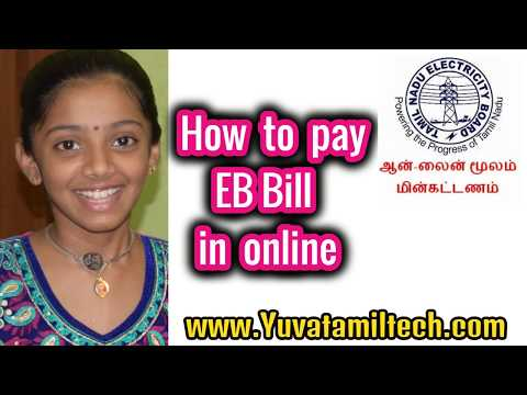How to pay Tamilnadu  EB Bill in online explanation in Tamil language