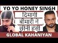 Yo Yo Honey Singh Biography DIL CHORI Subah Subah Video Sonu Ke Titu Ki Sweety Arijit Singh mp3