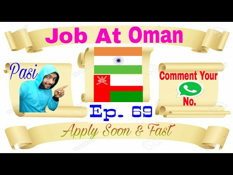 New Job at Oman Apply soon and Fast For abroad Jobs From job agency MGrowth Marketing PVT. LTD.