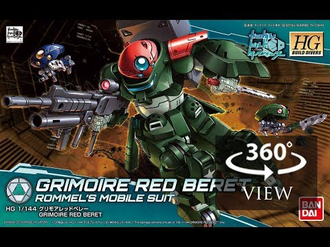 [360°Degree] HG 1/144 Grimoire Red Beret