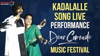 Kadalalle Song LIVE Performance | Dear Comrade Music Festival | Rashmika Mandanna | MMM