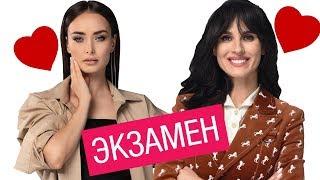 Победительница Танцев со звездами Ксения Мишина о  романе с Женей Котом и съемках в Крепостной