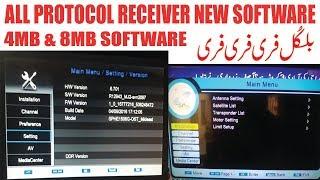 1506 Receiver Software Loader