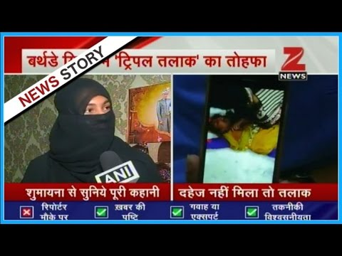 Muslim woman in Hyderabad get divorce message from her husband in Dubai