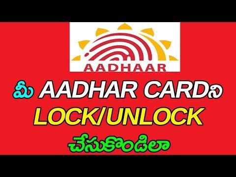 How To Lock/Unlock Aadhar Card Biometric Fingerprint Online | Telugu Tech Trends