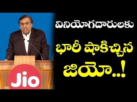 Reliance JIO SHOCKS JIO CUSTOMERS | Reliance JIO Unlimited Calls to be RESTRICTED | VTube Telugu