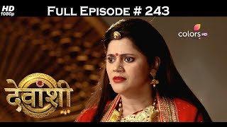 Devanshi - 17th June 2017 - देवांशी - Full Episode (HD)