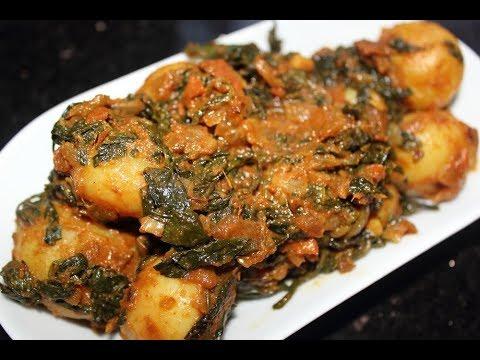 Aloo Methi / Methi Aloo - Indian Curry
