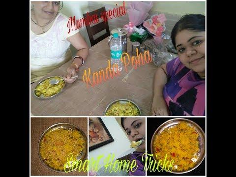 How to make Poha - Kanda poha - Veg poha- Instant Mumbai poha recipe in Hindi, savory flattened rice