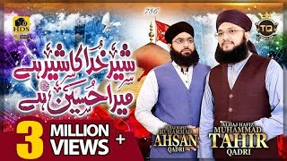 New Muharram Manqabat 2019 - Mera Hussain Hai - Hafiz Tahir Qadri 1441H
