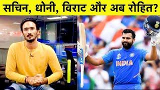 Breaking News: BCCI nominates Rohit Sharma for Khel Ratna honour  Sports Tak