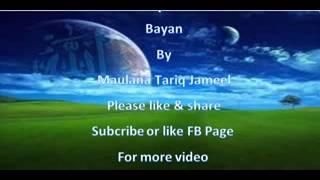 Fact about Day of Judgement MOLANA TARIQ JAMEEL new bayan short clip January 2015