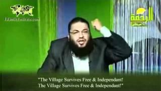 The Palestine Solution - Sheikh Hazem Shoman