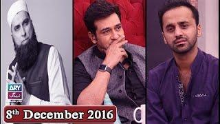 Salam Zindagi - Tribute to Junaid Jamshed - 8th December 2016