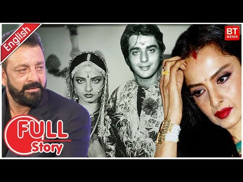 Sanjay Dutt And Rekha Untold Love Story | Full Affair Story From Start Till End