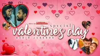 Valentine's Day Special  Audio Jukebox | Close To My Heart | Malayalam Romantic Hit Songs