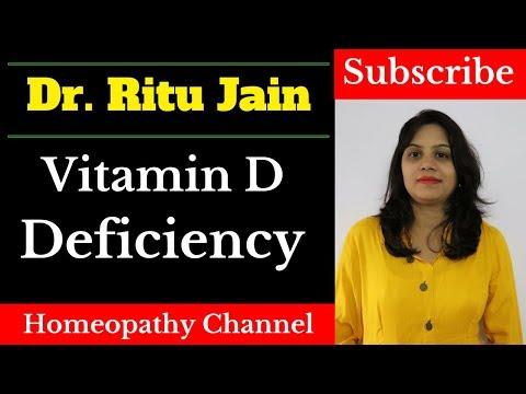 3 Signs And Symptoms Of Vitamin D Deficiency - विटामिन डी की कमी से नुकसान