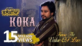 Koka -  Karamjit Anmol | Dev Kharoud, Ihana Dhillon | Blackia New Punjabi Sad Song 2019