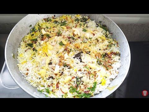 बिरयानी बनाने का आसान तरीका बिलकुल रेस्टॉरेंट जैसा स्वाद | Easy Dum Chicken Biryani Recipe, biryani