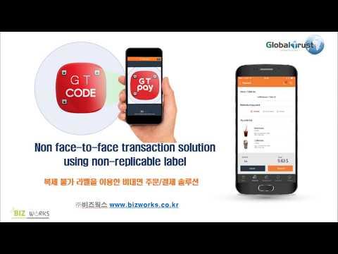 Fintech, Mobile payment, QR payment, QR code, Bizworks, GT code, GT pay, Transaction, Qshing