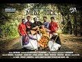 Download Medz Rock - Musical Dance Video - 11th Batch | Vidhyarunyan | Arshad | Roshan | Harshi & Crew MP3,3GP,MP4