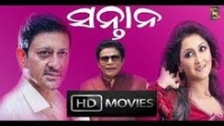 SANTANA  ODIA FULL HD  MOVIE DOWNLOAD