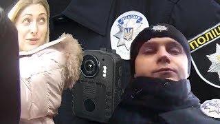 Полицейский развел девушку и снял это на видео!