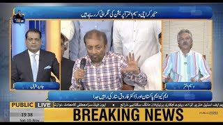 We have ended everything with Farooq Sattar, says Mayor Karachi Waseem Akhtar
