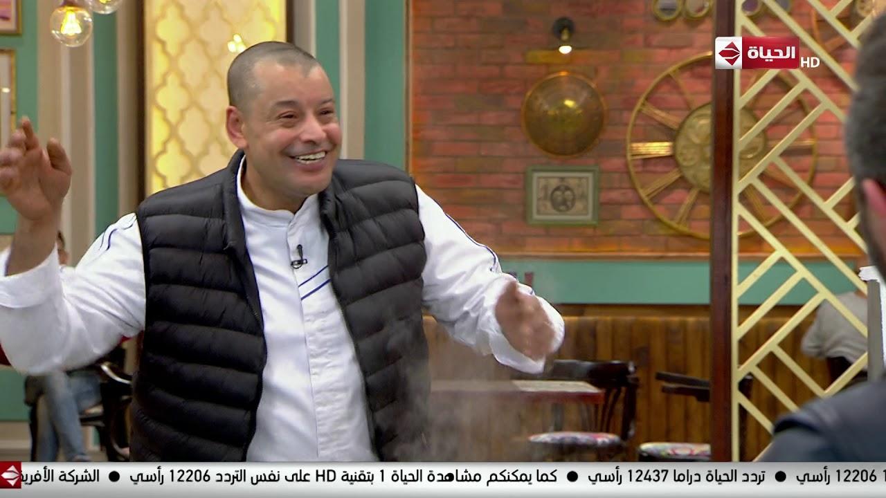 قهوة أشرف - ناصر البرنس يكشف سر طريقة الكبدة في برنامج قهوة أشرف