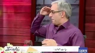 "Zara Hat Kay - June 27, 2017 ""Eid day 2, Shafaat Ali"""