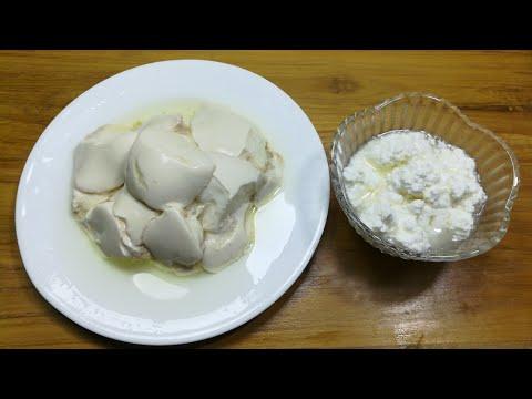 Sour yogurt recipe/১৫ মিনিটের তৈরি টকদই রেসিপি/Tok Doi Recipe/Khatta Dahee Vyanjanon